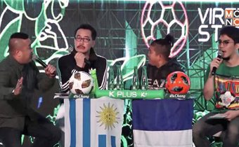 "KBank ชวนลุ้นแชมป์บอลโลก 2018 กับ ""Virtual Stadium เพื่อนซี้พลัสกันเชียร์"""