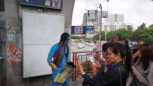 หลุดมาจาก Avatar!!? ชาวแพนโดรา ปรากฏตัวใจกลางสยามประเทศ