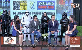 """Bangkok Comic Con x Thailand Comic Con 2018"" มหกรรมป๊อบคัลเจอร์สุดยิ่งใหญ่"