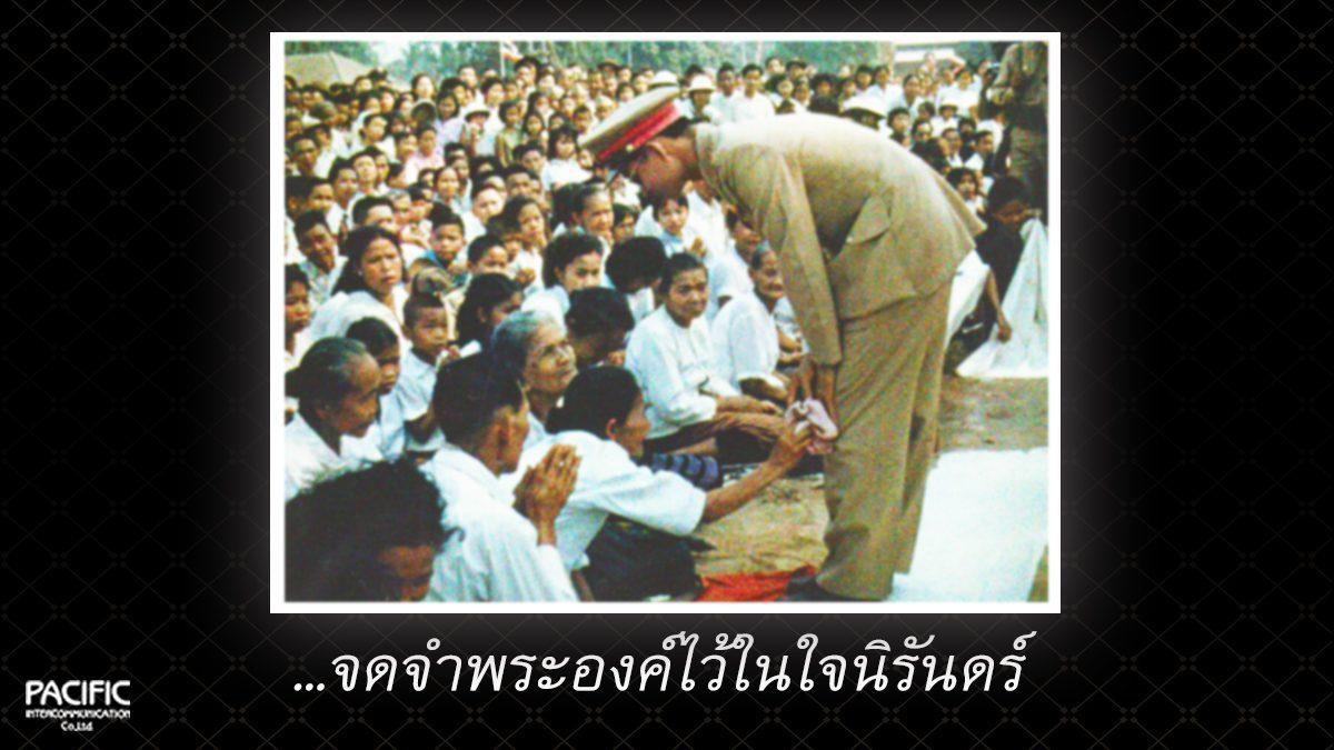 59 วัน ก่อนการกราบลา - บันทึกไทยบันทึกพระชนมชีพ