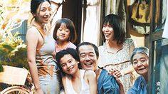 ฮิโรคาสุ โคเระเอดะ ส่งหนังดรามาครอบครัวหัวขโมยมาเรียกน้ำตาแฟนๆ ใน Shoplifters
