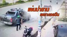 เผ่นป่าราบ!  โจ๋รุมตะลุมบอนกันกลางถนน อีกฝ่ายควักปืนยิง ทำอริหนีตายกระเจิง