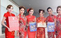 สาว Playboy ส่งความสุขวันตรุษจีน ในชุดกี่เพ้าน่ารักๆ
