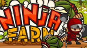 Ninja Farm (นินจาฟาร์ม) เพาะพันธุ์นินจาสู้ปิศาจ บน iPhone
