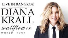 ร่วมสนุกชิงบัตรคอนเสิร์ต Diana Krall Wallflower World Tour