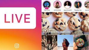 IG เปิดตัวฟีเจอร์ LIVE วิดีโอ ให้ใช้งานได้แล้วทั้งระบบ iOS และ Android