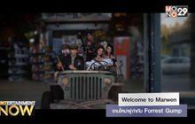 Welcome to Marwen งานใหม่ผู้กำกับ Forrest Gump