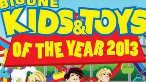 BIGONE KIDS & TOYS OF THE YEAR 2013 @ MEGA BANGNA