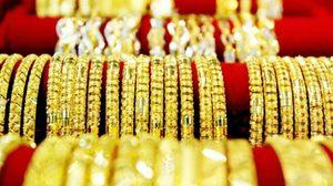 ทอง ปรับลง 50 บาท รูปพรรณขาย 20,500 บาท