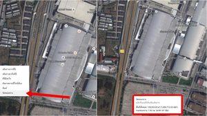 เคล็ดลับใช้ Google Map วัดขนาดที่ดิน ไปดูสิบ้านเรามันขนาดกี่ไร่!!!