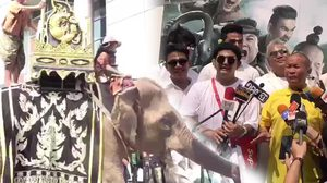 ช้างม้ามาเต็ม!! พชร์ อานนท์ นำทีมบวงสรวงหนัง หลวงพี่แจ๊ส 5G-ตุ๊ดตู่กู้ชาติ ยิ่งใหญ่อลังการ!
