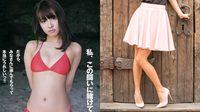 สงสัยกันมั้ย? สาวญี่ปุ่นดูแลขนลับบ่อยแค่ไหน วันนี้เรามีผลสำรวจมาเผยแล้ว