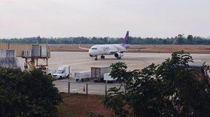 เดินทางสนามบินขอนแก่น เข้าตัวเมืองขอนแก่น โดยวิธีไหนได้บ้าง