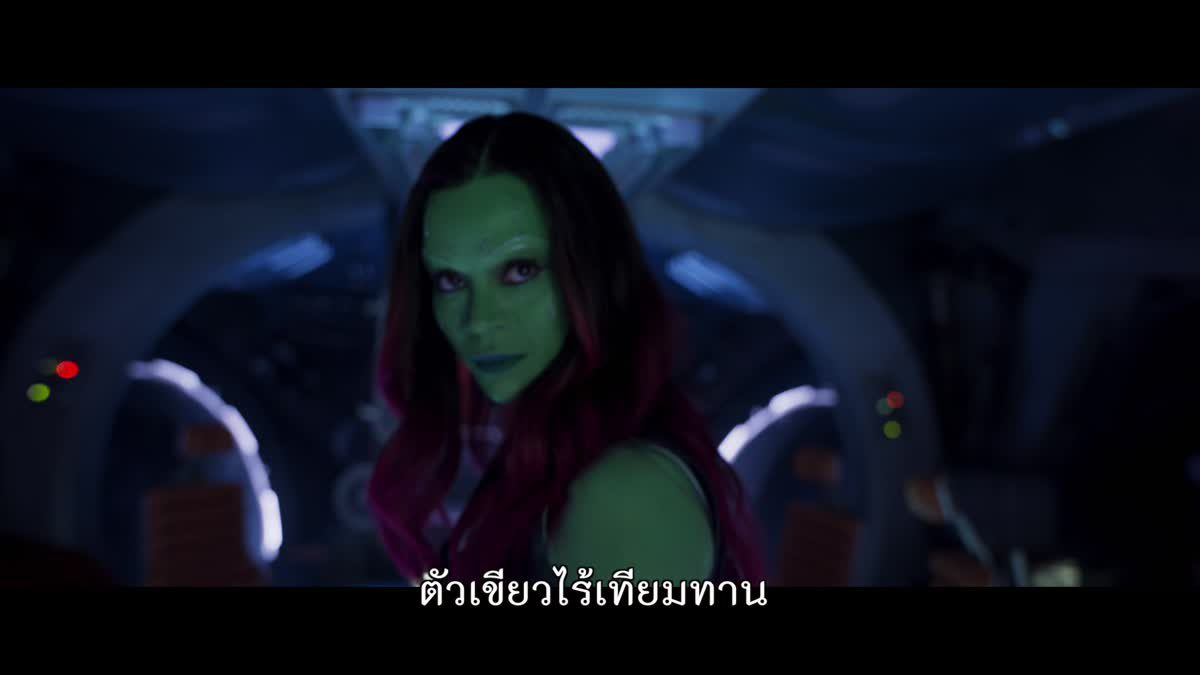 ตัวอย่าง Guardians of the Galaxy Vol. 2