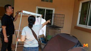 เจ้าของบ้านโอด ประกาศขายบ้านหนีโจร หลังคนร้ายขึ้นบ้านกวาดทรัพย์สินอื้อ