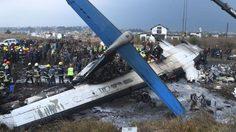 ไขปม ! เครื่องบินตกที่เนปาลอาจเกิดจากสื่อสารผิดพลาด
