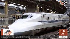 รถไฟญี่ปุ่น แถลงขอโทษ กรณีรถไฟออกจากสถานีก่อนเวลา 25 วินาที