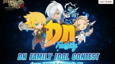 สายแคสเกมห้ามพลาด DN Family IDOL Contestเปิดรับสมัครครอบครัวมังกรแล้ว