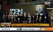 เผยโฉม 10 คนสุดท้าย KPN Award ครั้งที่ 24