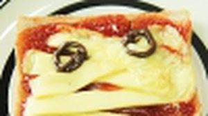 ขนมปังมัมมี่ อาหารเช้าต้อนรับวันฮาโลวีน