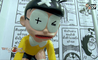 งาน 45th Anniversary Doraemon Comic World