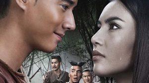 ดูครบหรือยัง!? 5 หนังผีไทยที่ทำรายได้สูงสุด