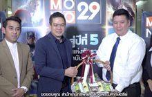 ช่อง MONO29 ก้าวสู่ปีที่ 5 ภาครัฐ-ภาคเอกชนร่วมยินดีคึกคัก