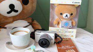 Canon เปิดตัว EOS M10 x Rilakkuma Limited Edition จับคู่ความน่ารักกับความฟรุ้งฟริ้ง