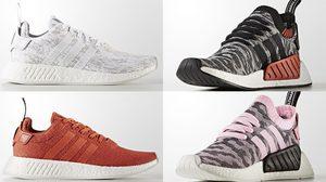 adidas NMD R2 เตรียมปล่อย 12 สีใหม่ พร้อมกระชากเงินในกระเป๋า 13 กรกฎาคมนี้