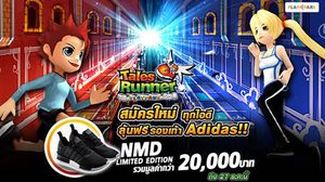 Tales Runner ป่วนมันส์ทุกสนาม ชวนลุ้น Adidas รุ่น NMD Limited Edition