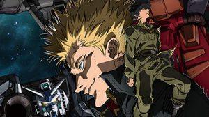 ปล่อย Teaser ตัวแรกของ Gundam Thunderbolt แล้ว!!