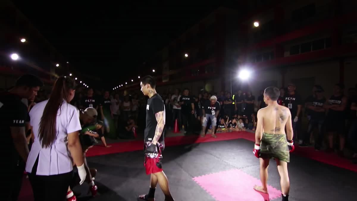 Fight Club Thailand วันสำคัญ เต๋าซึม x โต้ง ผัดไท คู่ที่ 152