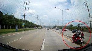 ข่าวอุบัติเหตุ, รถชน, ข่าวจังหวัดฉะเชิงเทรา