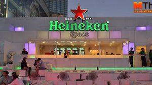 มาสัมผัสอาหารและเครื่องดื่มต้อนรับลมหนาวที่ The Heineken® Space หน้าลาน central world