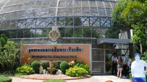 โดมแมลงใหญ่ที่สุดในไทย อุทยานแมลงเฉลิมพระเกียรติ เกษตรศาสตร์ฯ