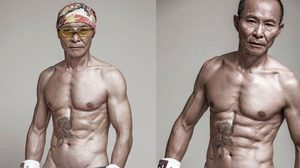 Liang Yuxiang คุณปู่หุ่นเฟิร์ม เชื่อปะว่าเห็นแบบนี้ เขาอายุ 61 แล้วนะ