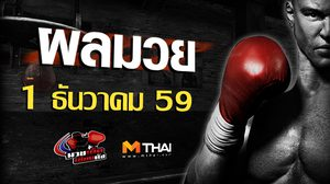 9-boxing_covermthai-1-12-16
