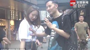 หนุ่มจีนตีเนียนเป็น นักมายากล หลอกจับหน้าอกผู้หญิงหน้าตาเฉย