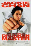 Drunken Master II ไอ้หนุ่มหมัดเมา 2