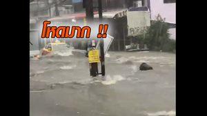 เปิดคลิปนาทีน้ำไหลหลากกลางเมืองพัทยา หลังฝนถล่มหนัก !!