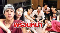 พ่อเจ แฮปปี้ เจด้า กลับเมืองไทย รวมตัวน้องชายทั้ง 3 เจ้า!!