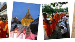 งานประเพณี ตักบาตรดอกเข้าพรรษา และถวายเทียนพระราชทาน จ.สระบุรี ประจำปี 2556