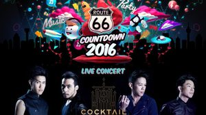 Route66 Countdown Party 2016