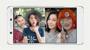Nokia 7 ได้อัพเดต Oreo ชุดใหญ่ ฟีเจอร์ใหม่เพียบ Face Unlock ได้แล้ว