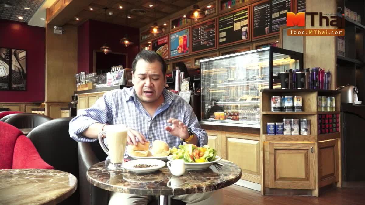 The Coffee Bean & Tea Leaf @ เซ็นทรัลเอ็มบาสซี่