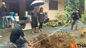 ชาวบ้านผวา! ฝนตกหนักหลายวัน เกิดดินยุบเป็นโพรงลึก 3 เมตร
