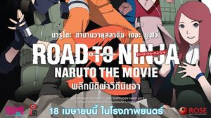 poster-naruto the movie 9