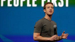Mark Zuckerberg ซีอีโอ Facebook ตั้งเป้าเยือนทุกรัฐในอเมริกาให้ได้ภายในปี 2017 นี้