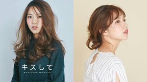 ส่องภาพ ใบเตย สุวพิชญ์ ลุคนี้เหมือนสาวญี่ปุ่น คาวาอิมาก
