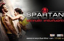 Spartan: Ultimate Team Challenge ยอดคนอึด แกร่งเกินพิกัด ปี 1